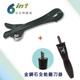 Q'PILOTER派樂 6合1多功能安全開罐器(1支)+台灣製-魔特萊第3代金鋼石全能鑽石鋼磨刀器(1入)