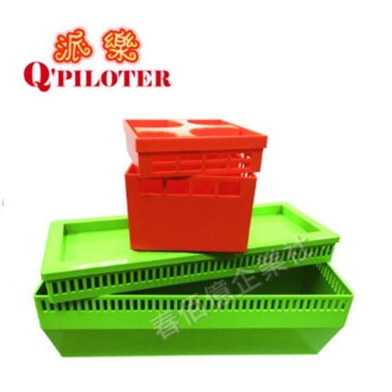 圖片 派樂設計師款多功能瀝水籃收納盒-大+小-密封置物箱-上蓋兩種蓋法 透氣通風或密合防塵 露營洗菜洗水果籃置物零食雜物文具玩具盒