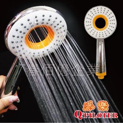 圖片 《派樂》橘亮麗甜甜圈蓮蓬頭/花灑 (1支) 淋浴花灑 衛浴設備 造型蓮蓬頭 美觀實用