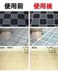 圖片 韓國媽媽愛用陶瓷修復美縫劑(2入200ml+2入50ml) 縫隙膠 補縫劑 地磚補縫隙膠 防霉防潮黏著劑 填縫膠 隙縫修補