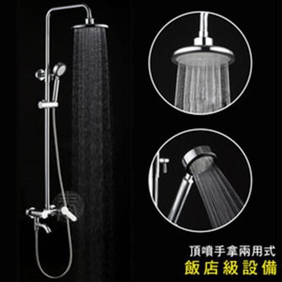 沐浴器 節水