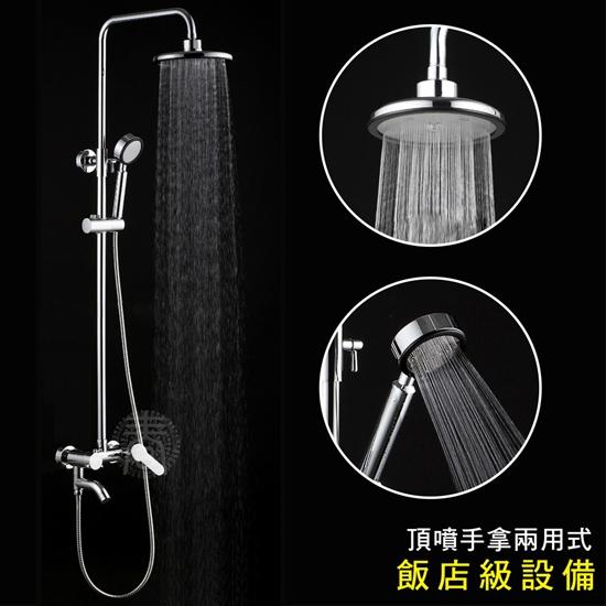 圖片 水摩爾 飯店級衛浴設備 6吋頂噴手拿兩用式淋浴柱(1組) 超大面板淋浴花灑 淋浴升降桿 銅製節水沐浴器