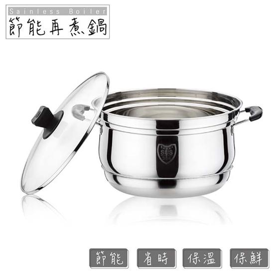 圖片 派樂304不銹鋼免火再煮鍋26公分(CBY-Q268)-電