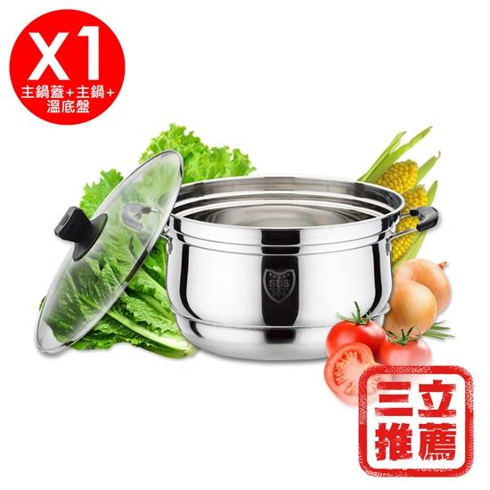 不鏽鋼 鍋