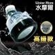 水摩爾 水晶透明水花轉換器升級銅製電鍍萬向轉接頭(高級款1入)水花高射炮節水器 WATER MORE高射砲水槍式花灑頭