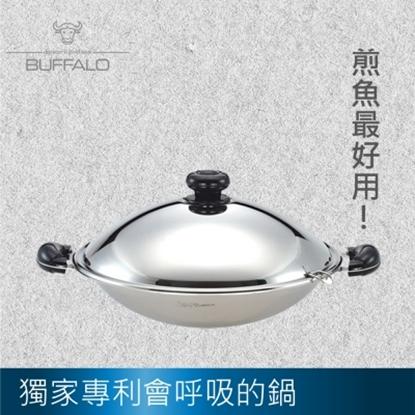 圖片 【牛頭牌】雅登CLASSIC炒鍋40公分