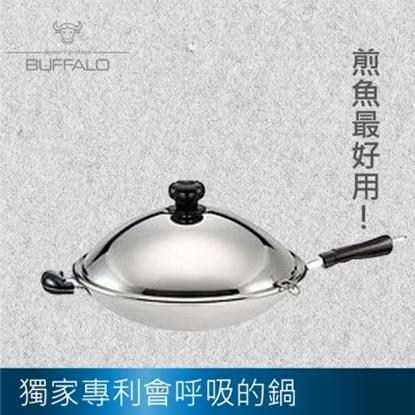 【牛頭牌】雅登CLASSIC炒鍋35公分(單把)