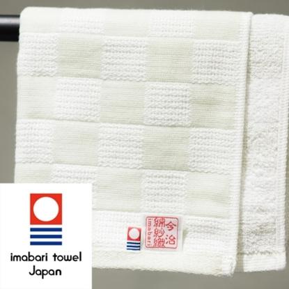 【今治織上】日本今治毛巾 今治認證 中忠今治 棉紗織 市松怲系列 (臉巾)