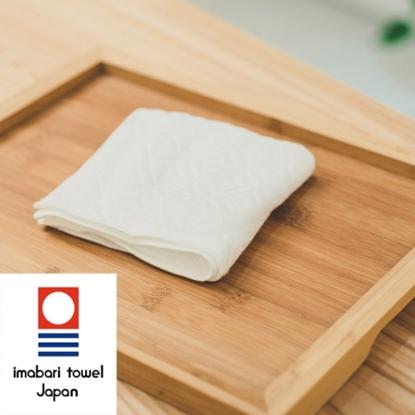 圖片 【今至織上】日本今治毛巾 今治認證 天使的棉 (手巾)