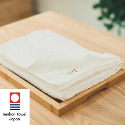 圖片 【今至織上】日本今治毛巾 今治認證 天使的棉 (浴巾)
