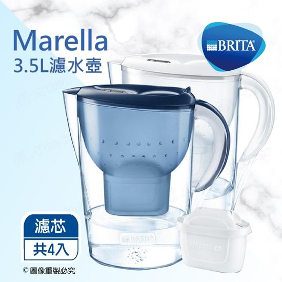 圖片 《德國BRITA》BRITA濾水壺 3.5L馬利拉記憶型濾水壺+3支濾芯【本組合共4支濾芯】(白色)