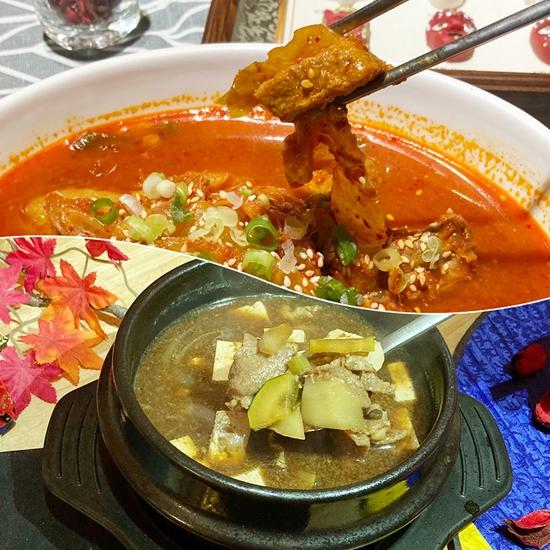 圖片 【歐爸小廚】韓國(牛肉)大醬湯X2+燉泡菜豬肉X2
