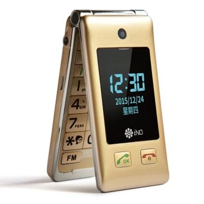 圖片 【iNO】CP100 3G單卡銀髮族手機 折疊式手機 老人機~贈原廠電池+專用座充/金