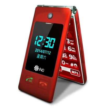 圖片 【iNO】CP100 3G單卡銀髮族手機 折疊式手機 老人機~贈原廠電池+專用座充/紅