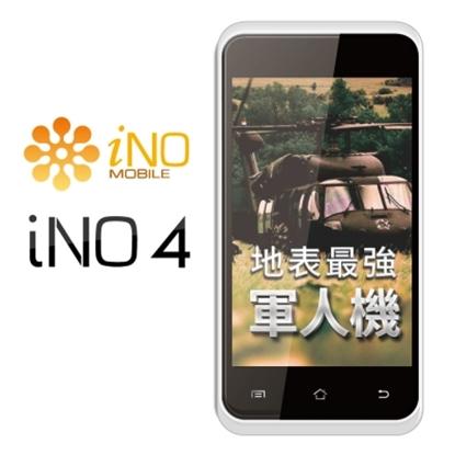 圖片 【iNO】iNO4 4吋3G智慧型手機 軍人 園區~加贈配件組/白