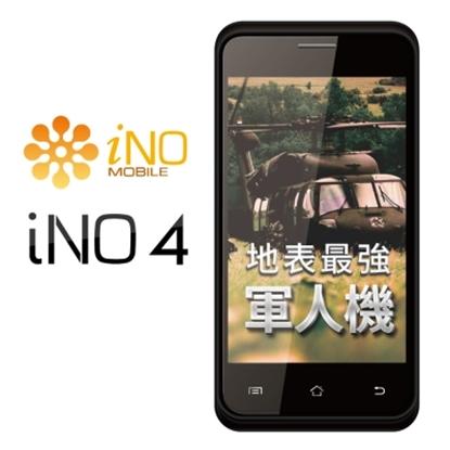 圖片 【iNO】iNO4 4吋3G智慧型手機 軍人 園區~加贈配件組/黑