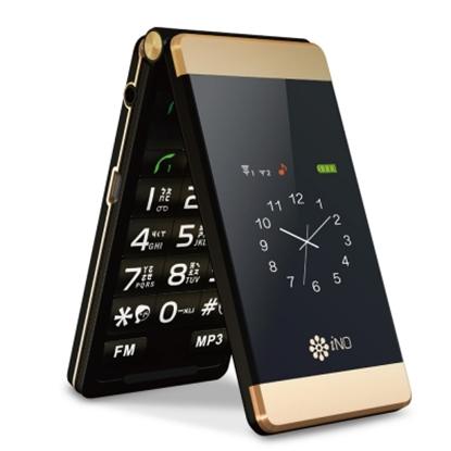 圖片 【iNO】CP200雙卡雙螢幕頂級孝親摺疊手機/黑