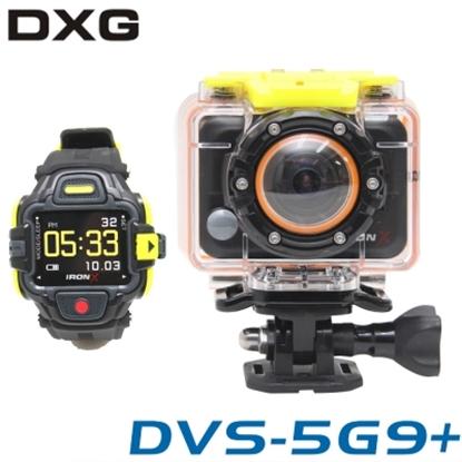圖片 【DXG IRONX】運動攝影機DVS-5G9+(附遙控腕錶)