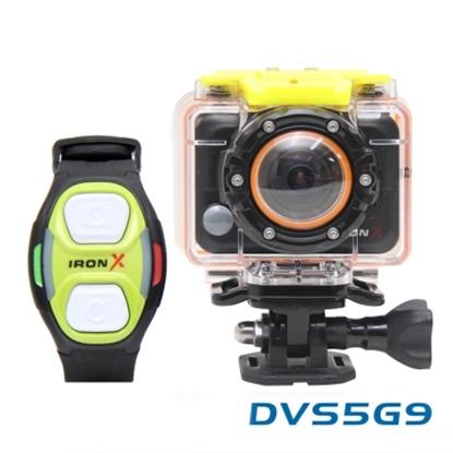 圖片 【DXG IRONX】運動攝影機DVS-5G9(附腕帶遙控器)
