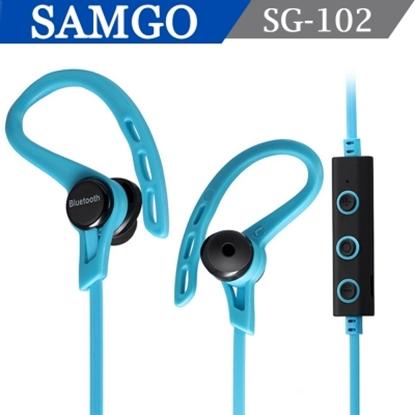 圖片 【山狗SAMGO】耳塞式運動耳機(藍牙4.1版本 ) 扁線防汗SG-102 / 藍色