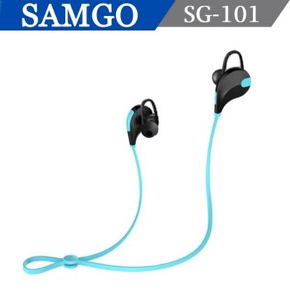 圖片 【山狗SAMGO】耳塞式運動耳機(藍牙4.1版本 )SG-101 /藍色