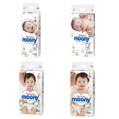 圖片 【日本境內】Moony棉花糖版(黏貼)4包裝