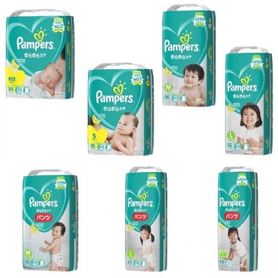 圖片 日本境內Pampers-綠幫彩盒版(黏貼/褲型)4包裝