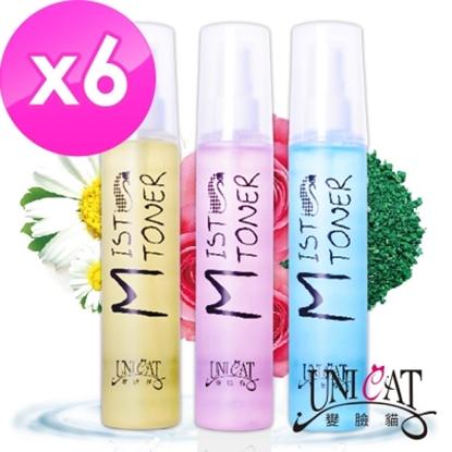 圖片 【變臉貓UNICAT】肌膚專科 隨時美麗植翠噴霧120MLX6入(易敏肌也適用)