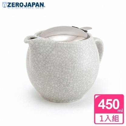 圖片 【ZERO JAPAN】冰裂典藏白瓷不鏽鋼蓋壺450CC