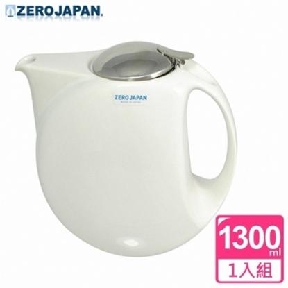 圖片 【ZERO JAPAN】月亮陶瓷不鏽鋼蓋壺(白)1300CC