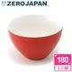【ZERO JAPAN】典藏之星杯(番茄紅)180CC