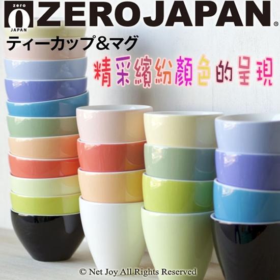 圖片 【ZERO JAPAN】典藏之星杯(番茄紅)180CC