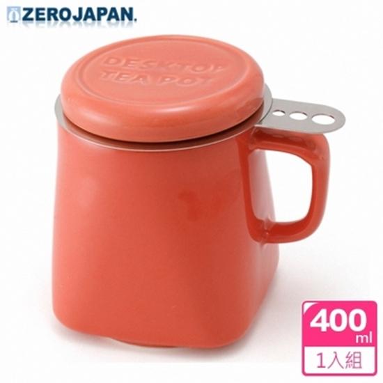 圖片 【ZERO JAPAN】陶瓷泡茶馬克杯(蘿蔔紅)400CC