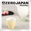 圖片 【ZERO JAPAN】典藏之星杯(香蕉黃)190CC