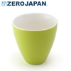 圖片 【ZERO JAPAN】典藏之星杯(青草綠)190CC