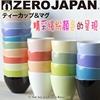 圖片 【ZERO JAPAN】典藏之星杯(桃子粉)190CC