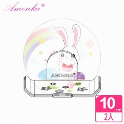 圖片 【AMONKA】3R神奇無痕掛勾長型星星造型香皂盤(彩虹兔)2入