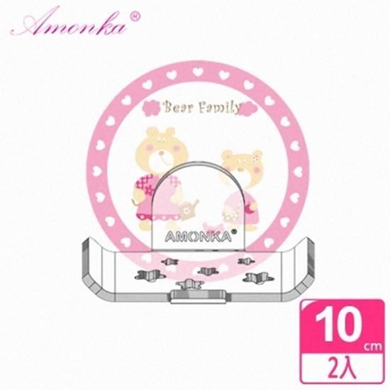 圖片 【AMONKA】3R神奇無痕掛勾長型星星造型香皂盤(粉紅熊)2入