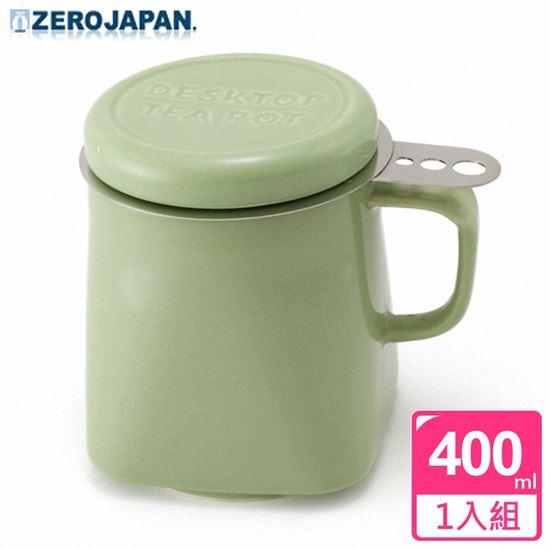 圖片 【ZERO JAPAN】陶瓷泡茶馬克杯(大地綠)400cc