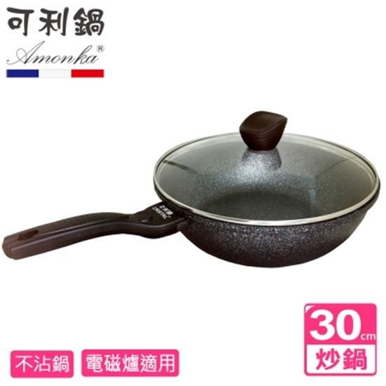 圖片 【AMONKA可利鍋】極緻晶鑽不沾炒鍋30公分(含蓋)
