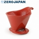 【ZERO JAPAN】典藏陶瓷咖啡漏斗(大)(蕃茄紅)