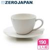 圖片 【ZERO JAPAN】杯盤組190cc(白)
