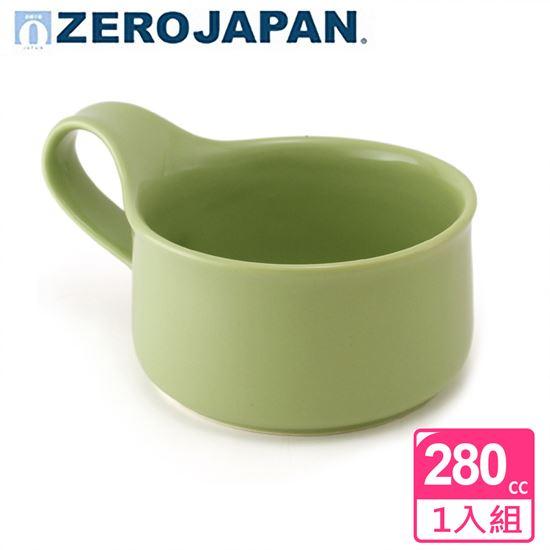 陶瓷 杯子