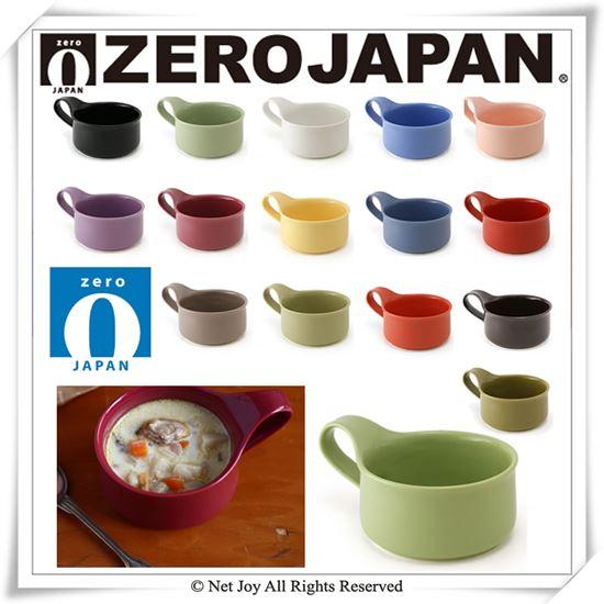 圖片 【ZERO JAPAN】造型湯杯280cc(大地綠)
