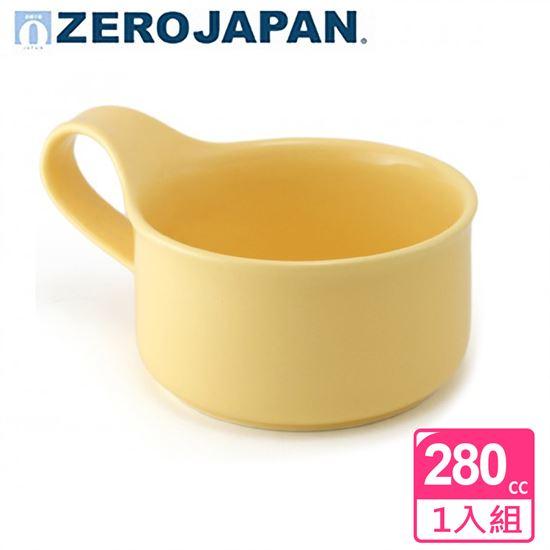 日本 陶瓷