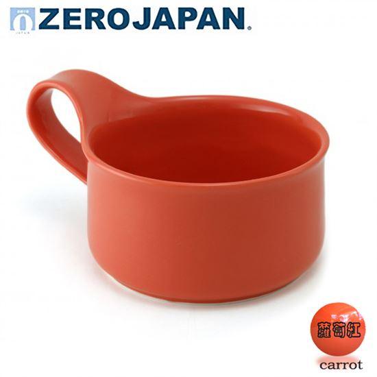 圖片 【ZERO JAPAN】造型湯杯280cc(蘿蔔紅)
