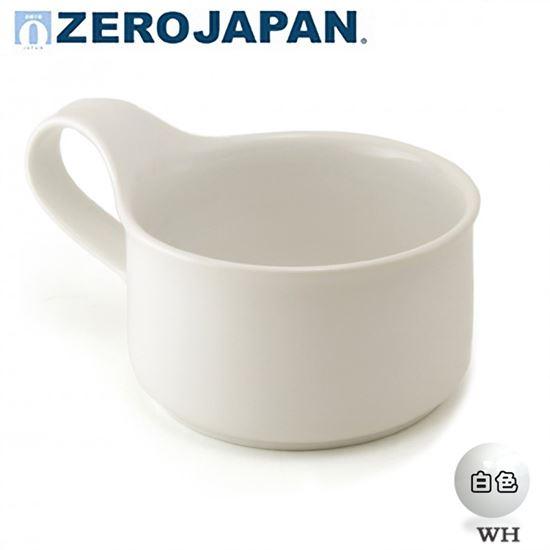 圖片 【ZERO JAPAN】造型湯杯280cc(白色)