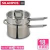 圖片 【葡萄牙SILAMPOS】海洋蒸鍋組18公分(附蓋)