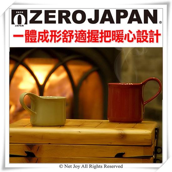 圖片 【ZERO JAPAN】造型馬克杯(大)300cc(藍莓)