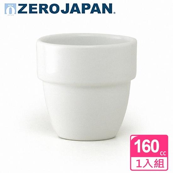 圖片 【ZERO JAPAN】堆疊杯160cc (白)